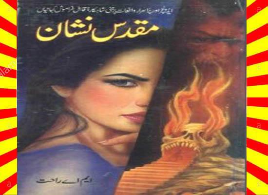 Muqaddas Nishan Urdu Novel By MA Rahat