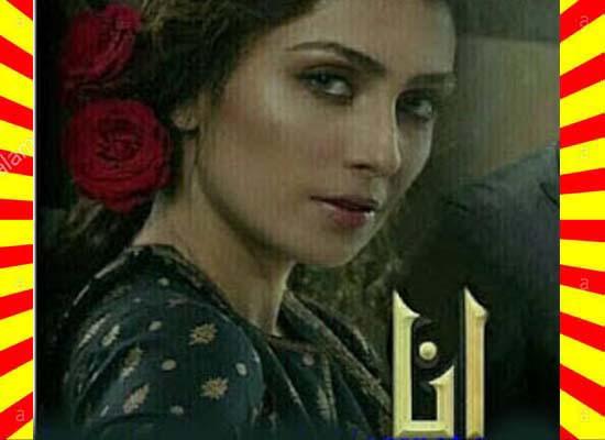 Ana Urdu Novel By Jiya Abbasi Complete