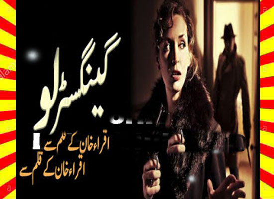 Gangster Love Urdu Novel By Iqra Khan Episode 14