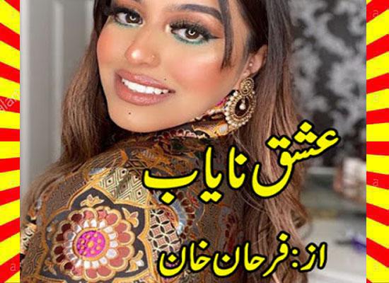 Ishq E Nayab Urdu Novel By Farhan Khan