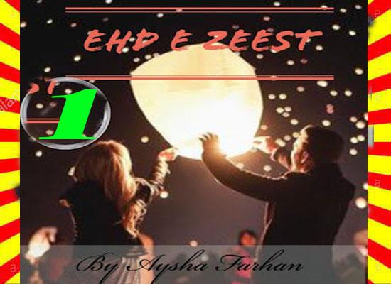 Ehd E Zeest Urdu Novel By Aysha Farhan Episode 1
