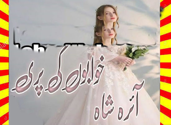 Khwaboon Ki Pari Urdu Novel By Aairah Shah