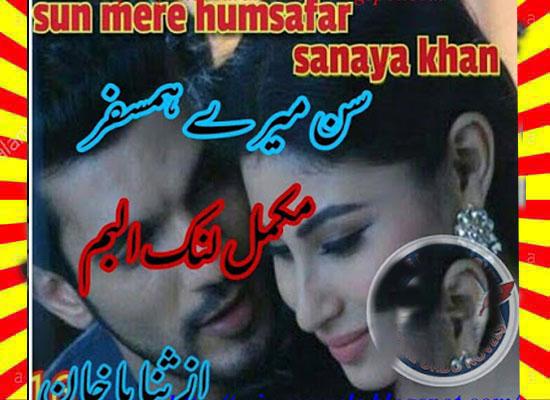 Sun Mere Humsafar Urdu Novel By Sanaya Khan