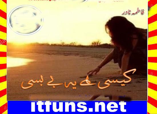 Kaisi Hai Yeh Bebasi Urdu Novel By Fatima Nadir
