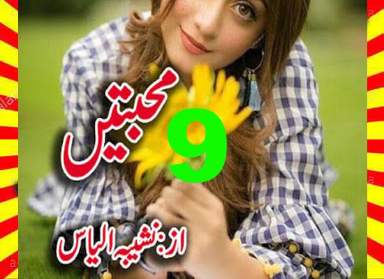 Muhabbatain Urdu Novel By Noshiba Ilyas Episode 9