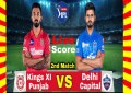 IPL 2nd Match Delhi Capitals vs Kings XI Punjab 2020 Live Score Update