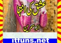 Ishq Ki Inteha Urdu Novel By Samreen