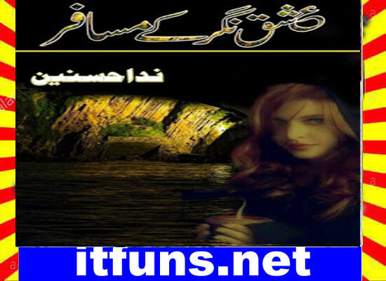 Ishq Nagar Ke Musafir Urdu Novel By Nida Husnain Episode 14
