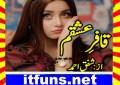 Kafir E Ishqam Complete Urdu Novel By Shafaq Ahmad