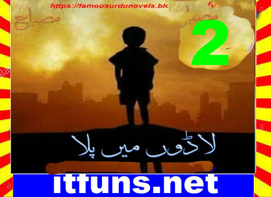 Ladoon Mein Pala Urdu Novel By Misbah Episode 2