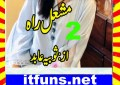 Mashal E Rah Urdu Novel By Sobia Abid Episode 2