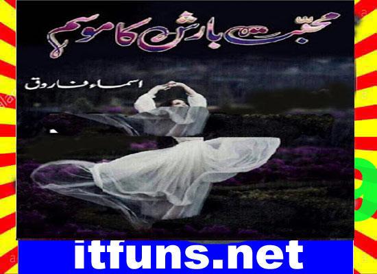 Mohabbat Barish Ka Mosam Urdu Novel By Asma Farooq Episode 9
