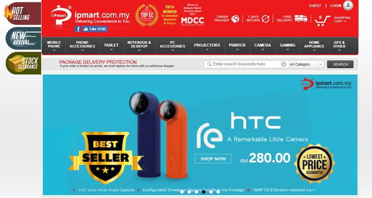 ipmart laman web online shopping elektronik