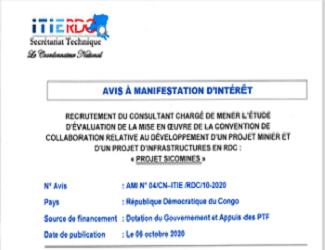ami_2020-bis