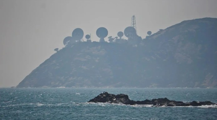 Hong Kong Satellite Earth Station