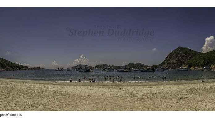 Pak Lap Wan Beach 白臘灣沙灘