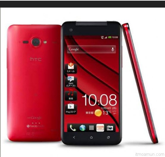 HTC Butterfly Red Edition