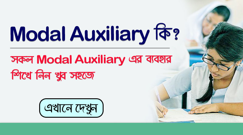 Uses-of-All-Modal-Auxiliaries