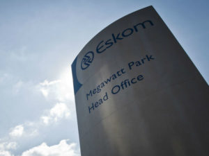 An Eskom default on its debt would be catastrophic for the South African economy as it would trigger cross defaults of all government debt.