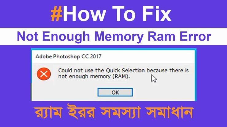 Not Enough Memory Ram Error