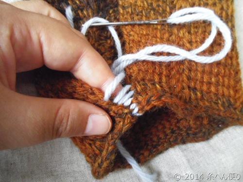 アフガン編みすくいとじ
