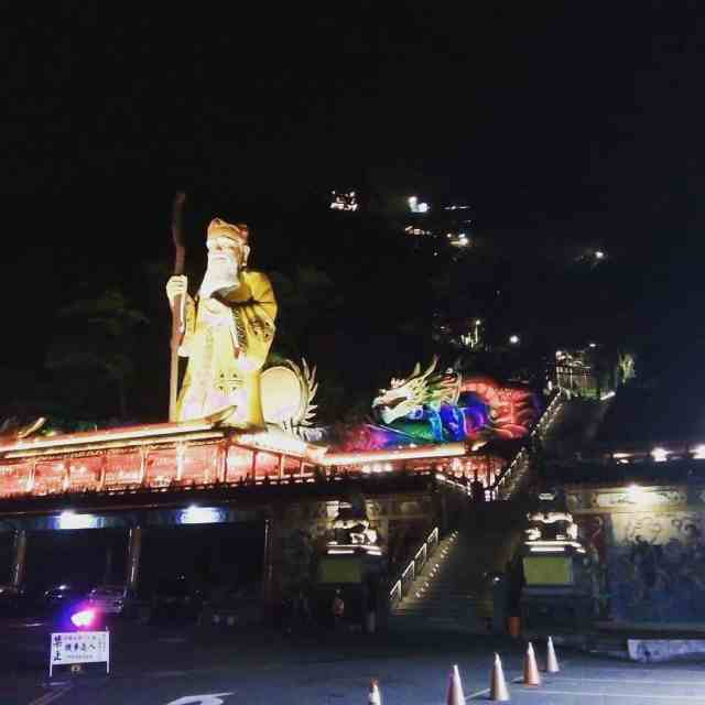 Zhonghe HongLuDi Earth God Temple at Night another attraction tohellip