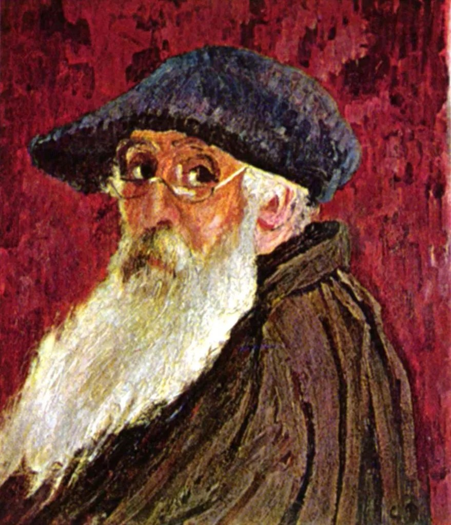 Self Portrait of Camille Pissarro
