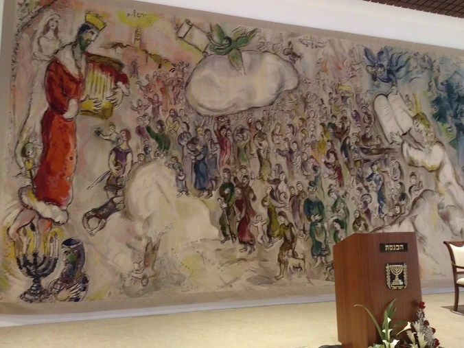 The Chagall tapestry called Exodus
