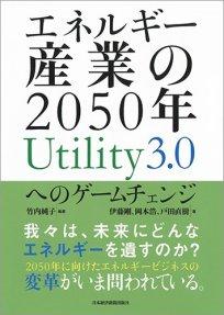 https://i2.wp.com/www.itrco.jp/images/IR4-4-3.jpg?resize=204%2C287