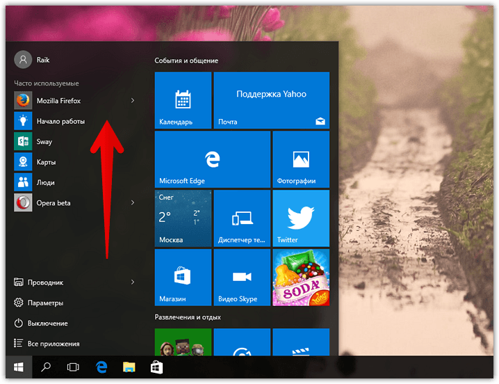 Windows 10 Start Menu hidden features (5)