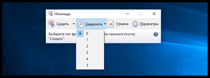 Windows 10 screenshots (10)