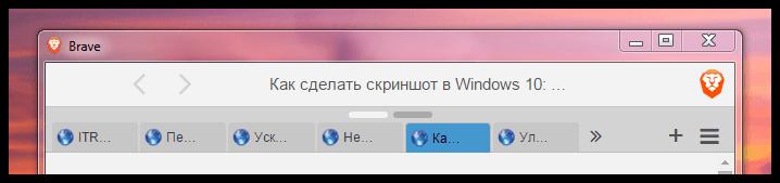 Brave browser (12)