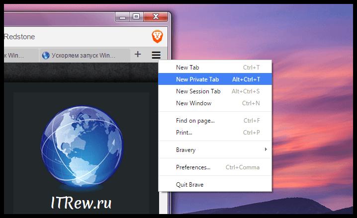 Brave browser (5)