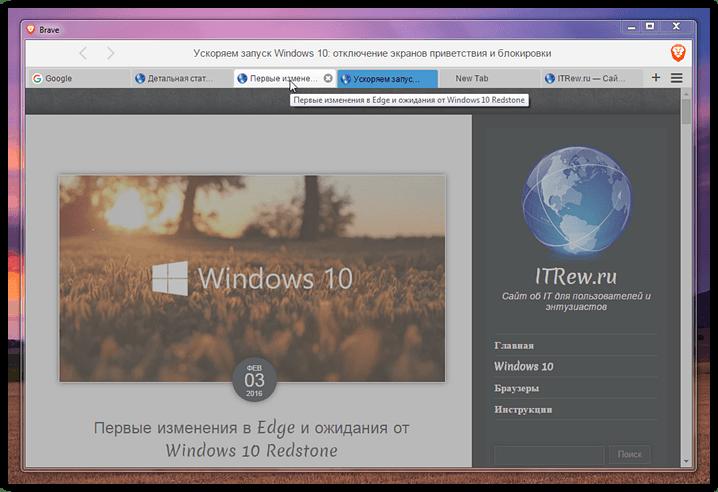 Brave browser (7)