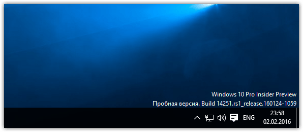 Windows 10 Redstone early build