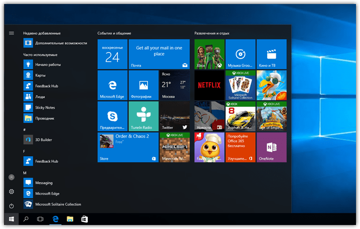 Review Windows 10 Anniversary Update (6)