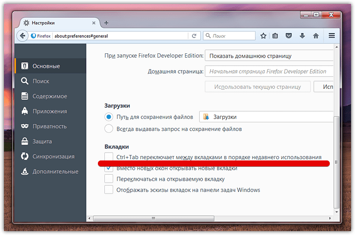 What's new in Firefox (2)