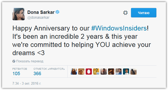 windows-10-insider-dona-sarkar