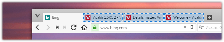 vivaldi-best-browser-for-windows-12