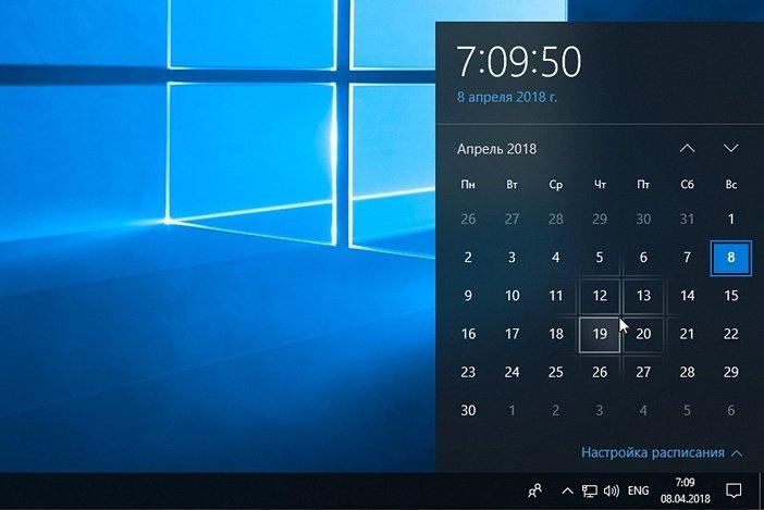 Windows 10 1803 интерфейс часов и календаря