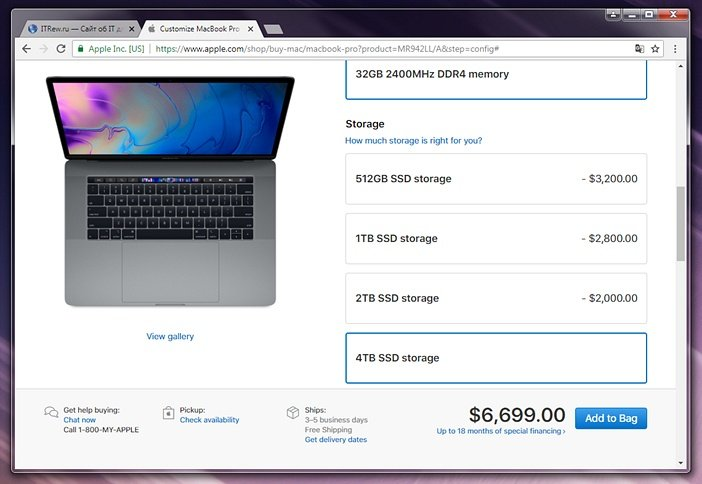 Отличия MacBook Pro 2018 от MacBook Pro 2017 и 2016