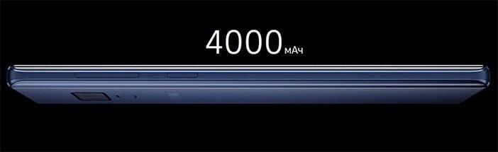 Note 9 ёмкость аккумулятора
