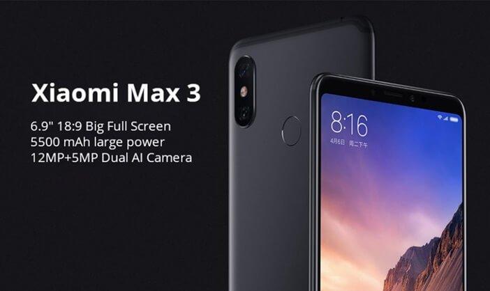 Mi Max 3 дисплей