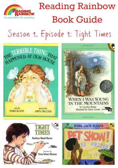 Reading Rainbow Book Guide S1 E1