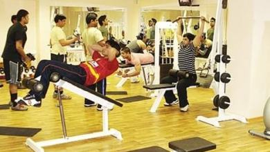 Photo of POWER FIT GYM