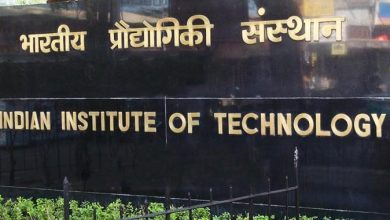 Photo of Goa receives a nod for IIT