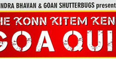 Photo of Konn Kitem Kenna? Test your Knowledge about Goa