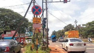 Photo of Conflicting Traffic Signs in Porvorim Confuse Motorists
