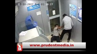 Photo of Brave watchman foils robbery bid at Panaji ATM