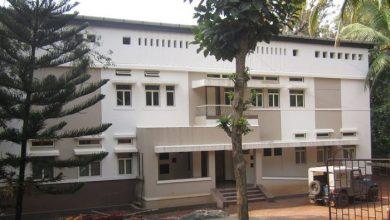 Shanti Avedna Sadan